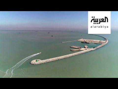 العرب اليوم - شاهد: كاسر الأمواج في ميناء الفاو يدخل العراق إلى موسوعة غينيس