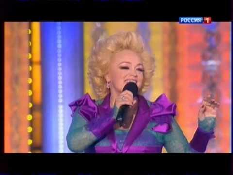 """Надежда Кадышева и ансамбль """"Золотое кольцо"""" - Виновата ли я"""