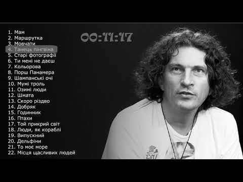 Кузьма Скрябін  Платинова колекція