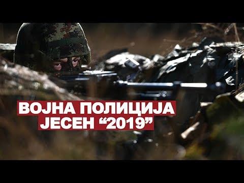 """Ministar odbrane Aleksandar Vulin prisustvovao je danas taktičkoj vežbi """"Jesen 2019"""" koju u rejonu Deliblatske peščare izvode pripadnici Petog bataljona Vojne policije."""