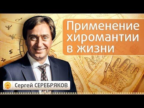 Московский филиал академии астрологии