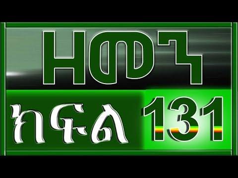 Feriha Kana Tv 120 Related Keywords & Suggestions - Feriha