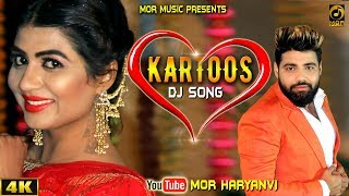 Kartoos--Sonika-Singh--Deepak-Yadav--Ruchika--Gagan--New-Haryanvi-D-J-Song-2019--Mor-Music Video,Mp3 Free Download
