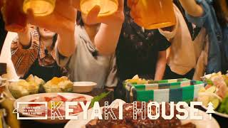 Keyakizaka46 8th Single - (Type-B) Keyakizaka46 Bonus Video 'KEYAKI HOUSE' ~Part 2~ (Trailer)