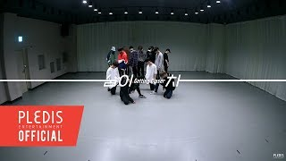 Gambar cover [Choreography Video] SEVENTEEN(세븐틴) - 숨이 차 (Getting Closer)