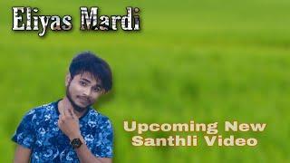 Tur Tur ,Eliyas Mardi//Pankaj//Mamuni//Ganga Upcoming New Santhli Video 2020//New Santhli Video 2020