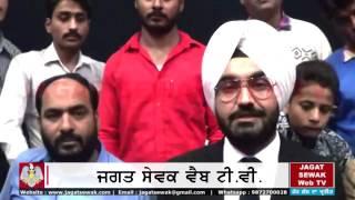 Ravinder Grewal Promoting Judge Singh LLB