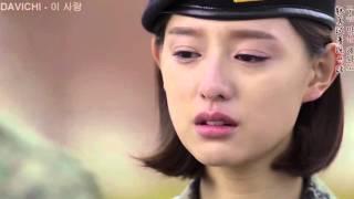 [ 繁體中字 ]徐大英&尹明珠 - This Love (태양의후예) 太陽的後裔OST Part.3