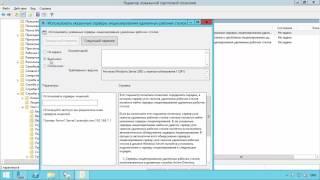 Настройка работы 1С Предприятия 8.3 через RDP в среде Windows