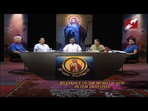 GREEN PASTURES | EPI 177 | THE RELEVANCE OF THE WORD OF GOD IN OUR DAILY LIVES