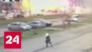 Момент обрушения дома в Ижевске попал на видео - Россия 24