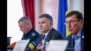 Одессу посетили главы силовых ведомств