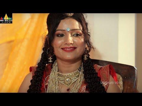 Shrungaram Telugu Full Movie | Kumar Aadarsh, Kushi Mukherji | Sri Balaji Video