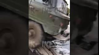 Утопили последнюю единицу техники (ГАЗ-66)