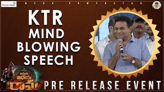 KTR Full Speech    VinayaVidheyaRama Pre Release Event