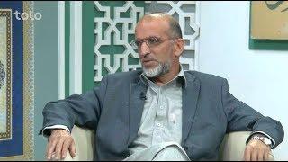 Farhang wa Tamadon Islam - Episode 106