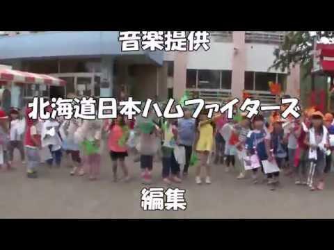 ジンギスカンダンス2015札幌第一幼稚園 Ver