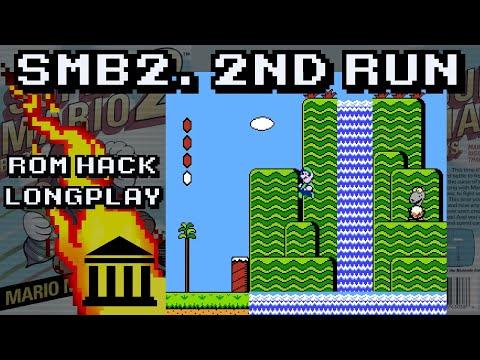 Super Mario Bros  2 2nd Run (SMB2 USA Hack) Worlds 1 & 2