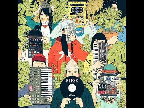 Inner Ocean Records Present: BLESS Vol. 2 [Full BeatTape]