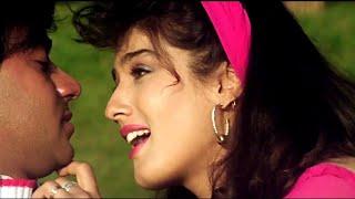 Ek Dil Hai |Jhankar| songs Alka Yagnik) - Ek Rishta   - YouTube