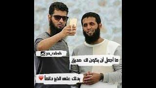 منصور السالمي ونايف الصحفي { يا مشتاقين للجنة } لا يفوتكم   رائع