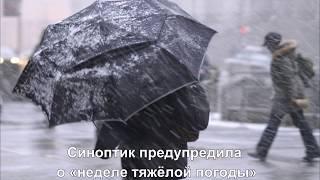 Главные новости Украины и мира 10 марта