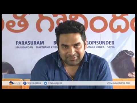 Gopi Sundar Interview About Geetha Govindham