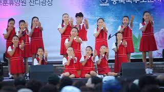 MBC충북충주어린이합창단 높임말친구