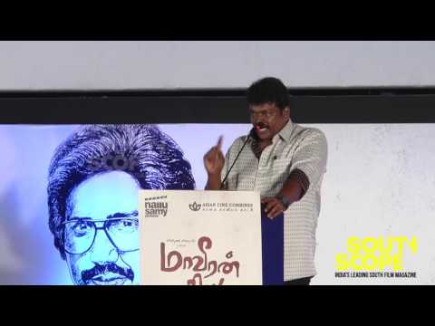 Actor Parthepan praises Suseenthiran's perfection at the audio launch of Maaveeran kittu