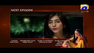 Babul Ka Angna - Episode 35 Teaser   HAR PAL GEO