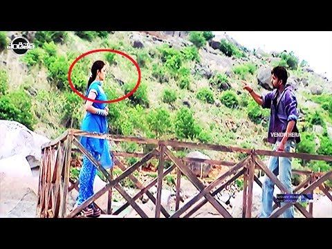 Sumanth & Charmy Blockbuster Movie Gowri Part - 5 | Telugu Movies | Vendithera