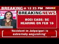 BCCI Case Update: SC Hearing On Feb 16 Over Extension OF BCCI Prez | NewsX - Video