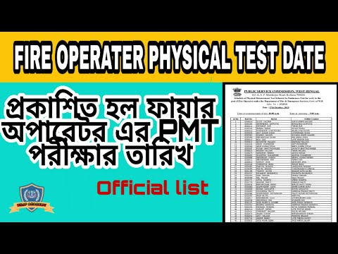 🔴 Psc Fire Operator PMT date 2019 | Wb Fire operator physical measurement test date 2019