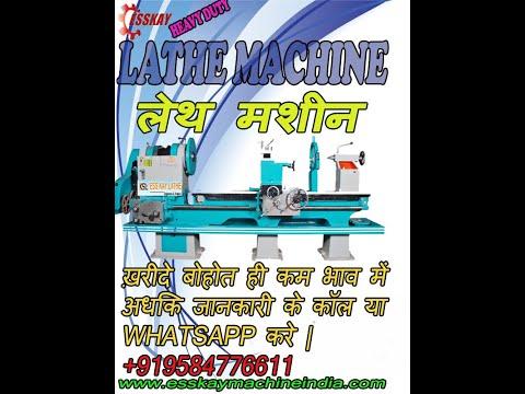 EKL-1700 Heavy Duty Lathe Machine