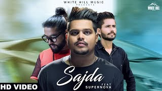 Sajda (Full Official Video)  Shok-E | New Punjabi Song 2018 | White Hill Music