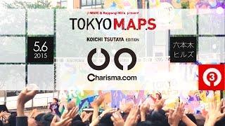 Charisma.com / こんがらガール~HATE TOKYO M.A.P.S@六本木ヒルズ