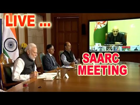 PM Shri Narendra Modi's interaction with SAARC leaders on fighting Coronavirus ...LIVE ..