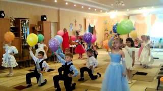 Смотреть онлайн Детский танец с шарами в детском саду