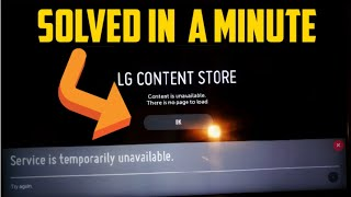 LG Smart TV Content Store Not Available Solved In 1 Minute