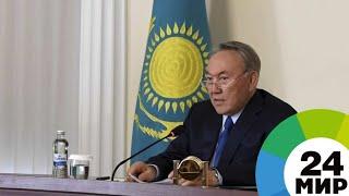 Впервые в истории Казахстана президент уволил министров за плохую работу - МИР 24