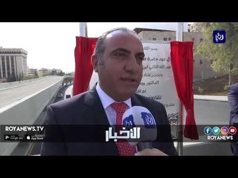 افتتاح تقاطع نفق الصحافة ضمن مشروع الباص السريع
