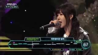 AFTERSCHOOL Raina Singer 2NE1 Ugly