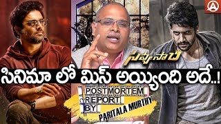 Savyasachi Movie Review By Paritala Murthy l Postmortem Report l Namaste Telugu