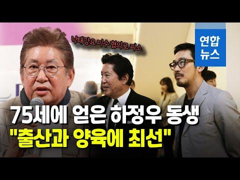 """[유튜브] 39살 연하 여성에 피소된 김용건 """"체면보다 아이가 소중"""""""