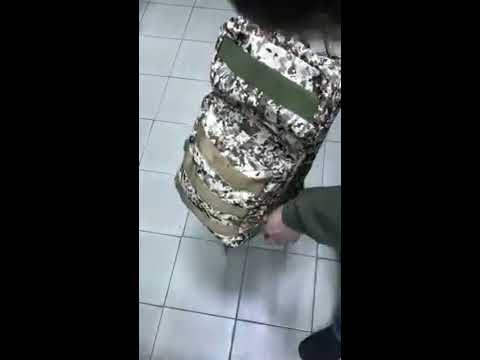 Купить тактический рюкзак оптом от производителя тактической, камуфляжной одежды и снаряжения!