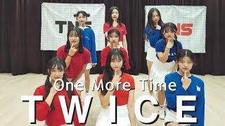 [창원TNS FIRENDS] TWICE(트와이스) One More Time 안무(Dance Cover)
