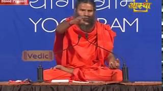Ayurvedic Treatment for Obesity, Cataract & Blood pressure | Swami Ramdev
