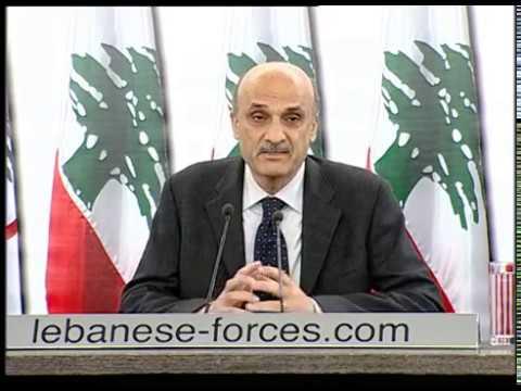 ترشيح الدكتور فادي سعد للمقعد الماروني في منطقة البترون