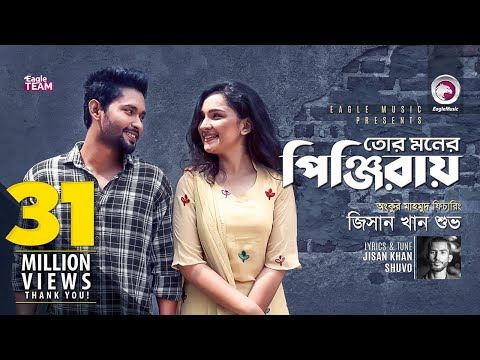 Tor Moner Pinjiray | Ankur Mahamud Feat Jisan Khan Shuvo | Bangla New Song 2018 | Official Video Mp3