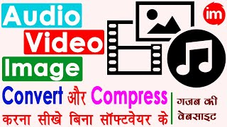 Compress Video without Losing Quality - Convert Audio Video Format Online | video convert kaise kare - Download this Video in MP3, M4A, WEBM, MP4, 3GP